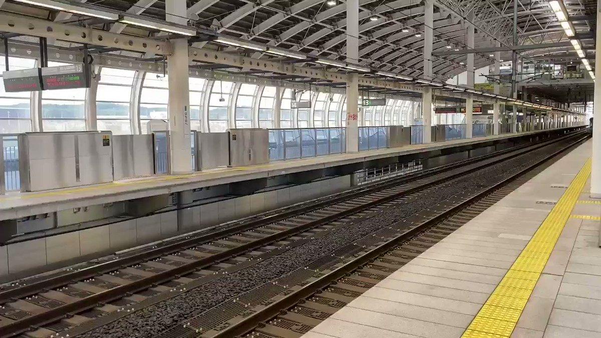 新幹線 状況 東北 運行