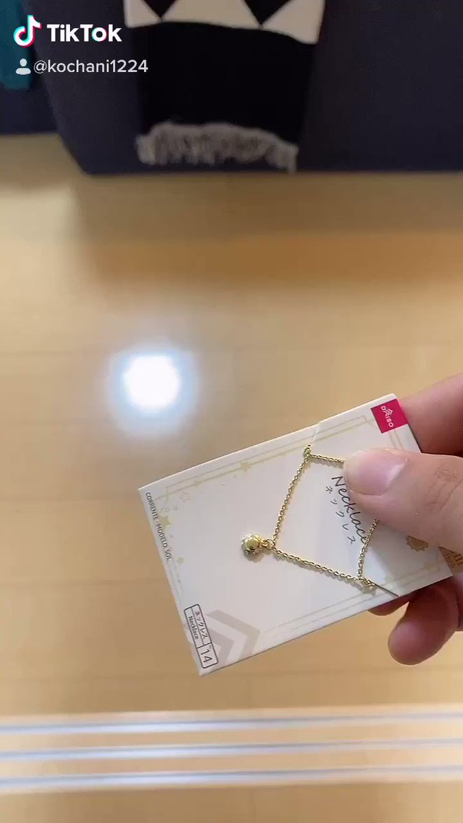 彼女に100均「ダイソー」のネックレスをあげたら、すごく喜んでくれた!彼氏からのプレゼントはなんでも嬉しい!