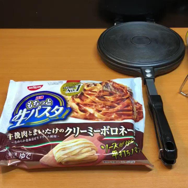 「ミートソーススパゲティ」をサンドして「お好み焼きプレートで」焼くだけ!