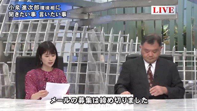 「レジ袋有料化 」ついて、小泉進次郎環境相意見!