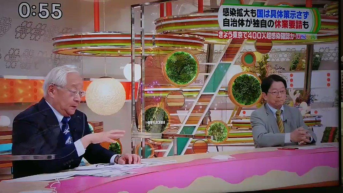 ひる おび 史郎 田崎