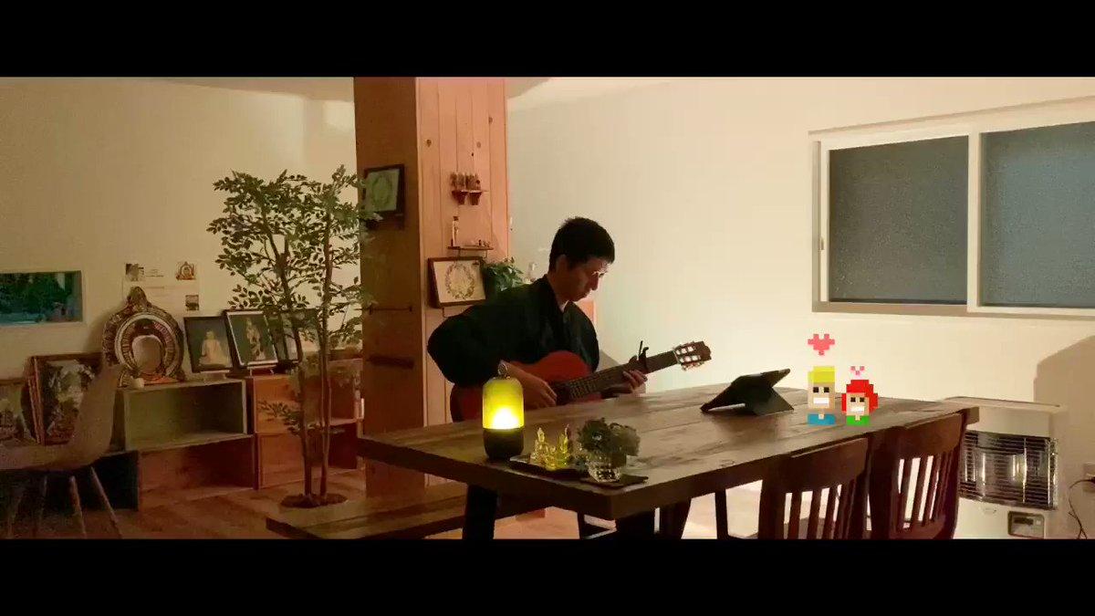 深夜のお寺カフェから【はじめてのチュウ】眠れない夜に、照れているコロ助の顔を思い浮かべながら聴いてください。今回は、はじめてのクラシックギターで弾いてみました✨🙏#キテレツ大百科#弾き語り