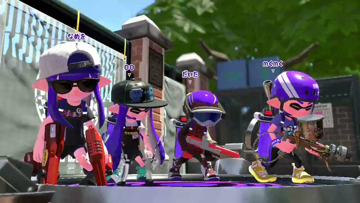 かわいい #Splatoon2 #スプラトゥーン2 #NintendoSwitch