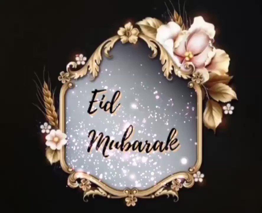 Love you all ❤️ #EidAlAdha #EidMubarak