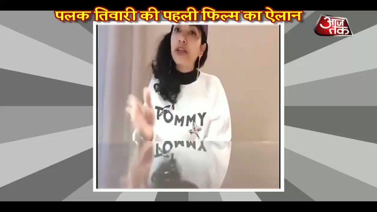 The Dynamic and Bold #PrernaVArora @vivekoberoi @mishravishal @IKussum @girishjohar @sanjeetyermal @Keyurpandya12 @u_dhanesh
