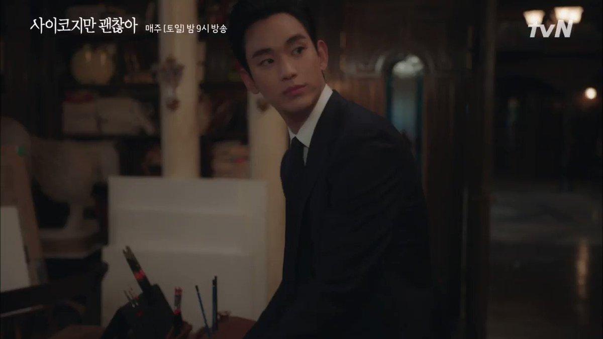 RT @kimsoohyunphils: 😍😍😍 #ItsOkayToNotBeOkay  #KimSooHyun #SeoYeJi   #ItsOkayToNotBeOkayEP13 https://t.co/avL1qXeAsz