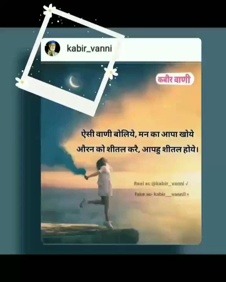 #कविर्देवाय_नमः  #सतगुरु_देवाय_नमः #Allah_DidntAllow_Qurbani #SaintRampalJiMaharaj Is #LordKabirJi #hindipoetry #self #welfare #spiritualawakening #SaturdayThoughts #Hindimotivation #Hindus Watch SadhnaTV channel 7:30pm (IST.) @kabir_vanni #InstagramLive @rinku__arvindpic.twitter.com/us1Vsu16vf
