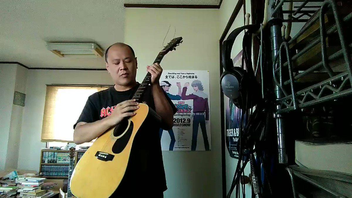 では井上陽水さんの「少年時代」をアコギ弾いて歌ったんだよ〜✨どこか記憶の断片ゆえに水彩画、抽象画的な感じな曲でするよな〜✨良い意味でボヤけてる感じ✨それが少年時代の記憶な歌詞として刻まれるみたいな✨素敵な曲✨うんたん#まやうた#井上陽水#弾いてみた#弾き語り#guitar#Guitarist