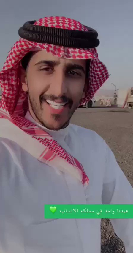 #انسانيه_شباب_السعوديه صورة فوتوغرافية