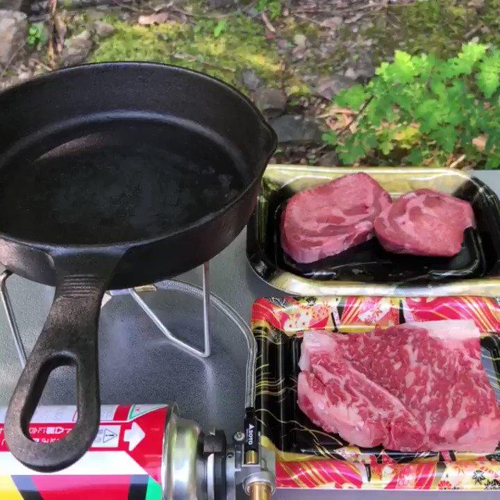 鉄スキレットで牛タンとサーロインを焼いてコロナをぶっ飛ばすだけの動画