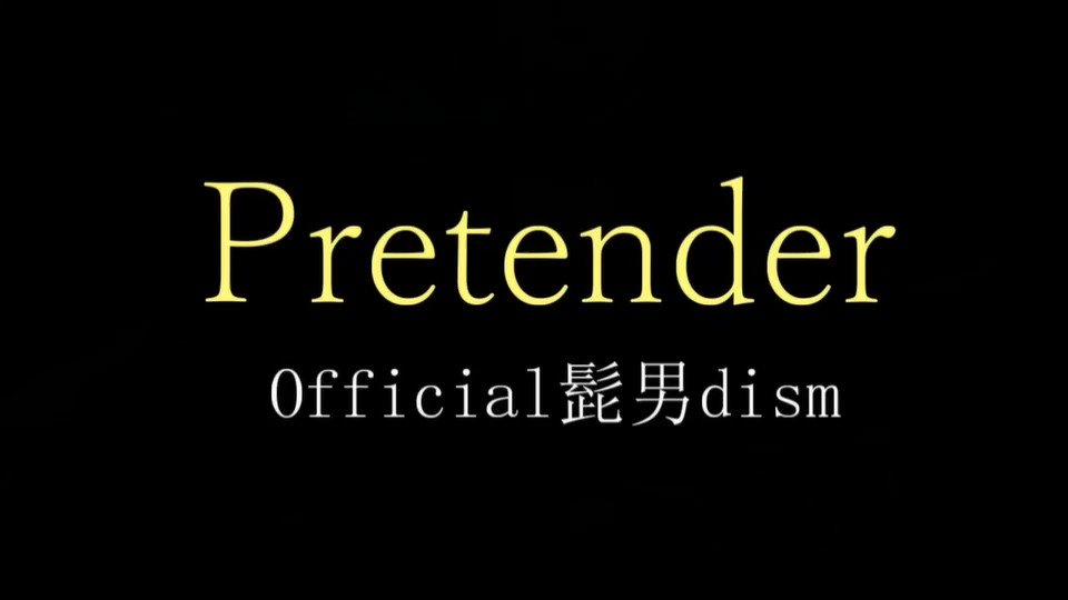 【🥁叩いてみた🥁】Pretender/Official髭男dism を演奏しました!!