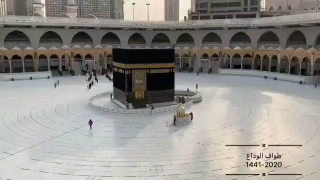 What a stunning time lapse of the tawaaf. 😍😍😍 https://t.co/pfCU2nqTop