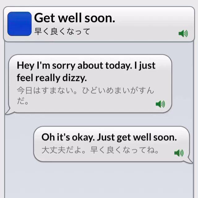【フレーズ更新】Get well soon.早く良くなって体調を崩している相手に「お大事に」「早く良くなってね」とに声をかける表現です。【アプリの詳しい情報はこちらへ】iOSアプリReal英会話 音声付き Android版