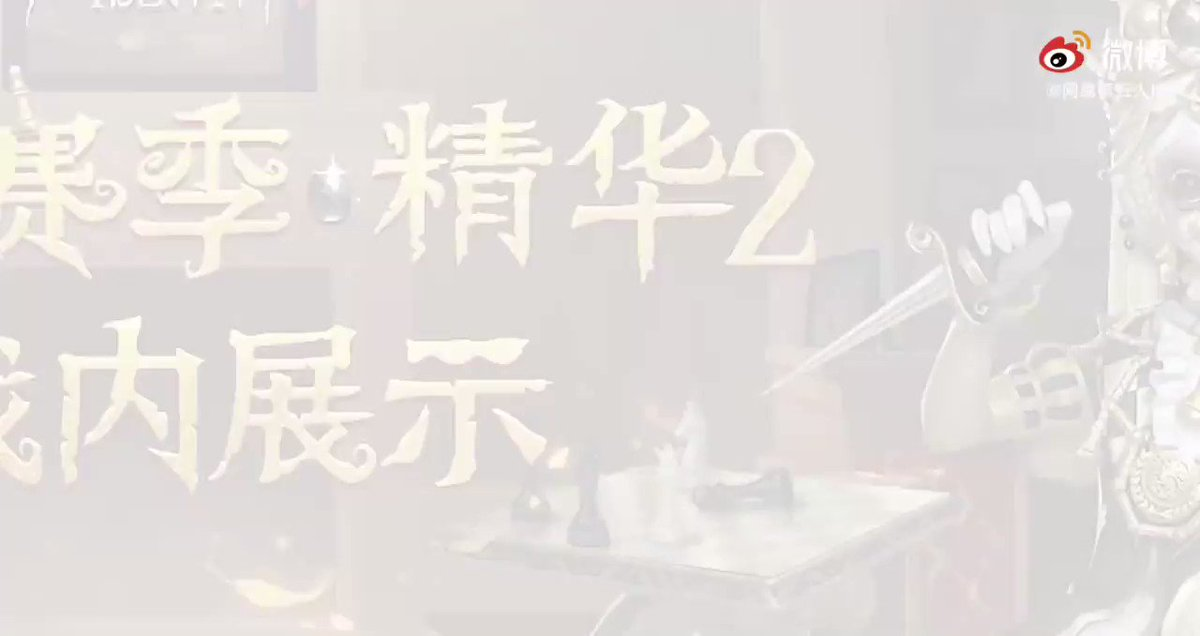 【s13-真髄秘宝2】彫刻家-UR衣装「checkmate」写真家-SSR衣装「En ligne」機械技師-SSR衣装「Re-Swim」※動画の続きはリプ欄に掲載