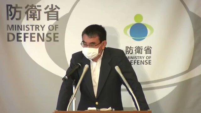 ミサイル防衛「なぜ中国の了解がいるのか」河野防衛相 中国がミサイルを増強して日本を狙っているというのに、対抗措置を発表したら、新聞記者が「中国や韓国の理解は得れるのか」だって。的外れどころか自ら中韓のスパイと名乗り出たのと等しい行為。河野大臣ブチ切れw