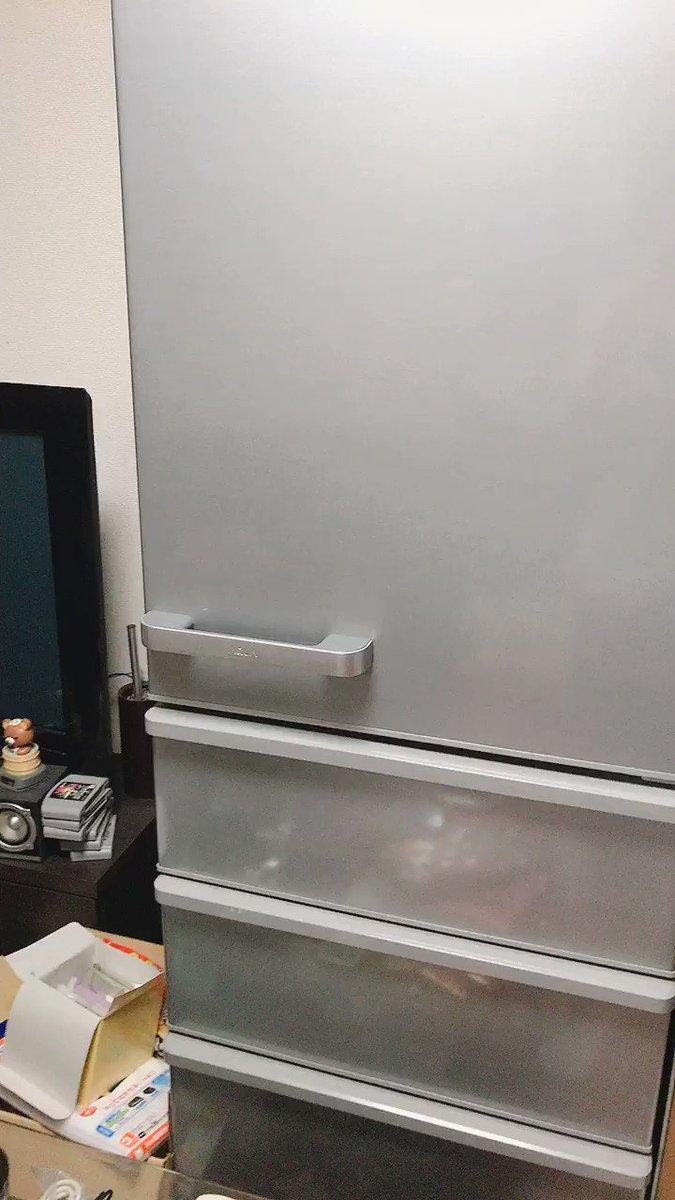 うちの冷蔵庫終わったこれはガチやばい