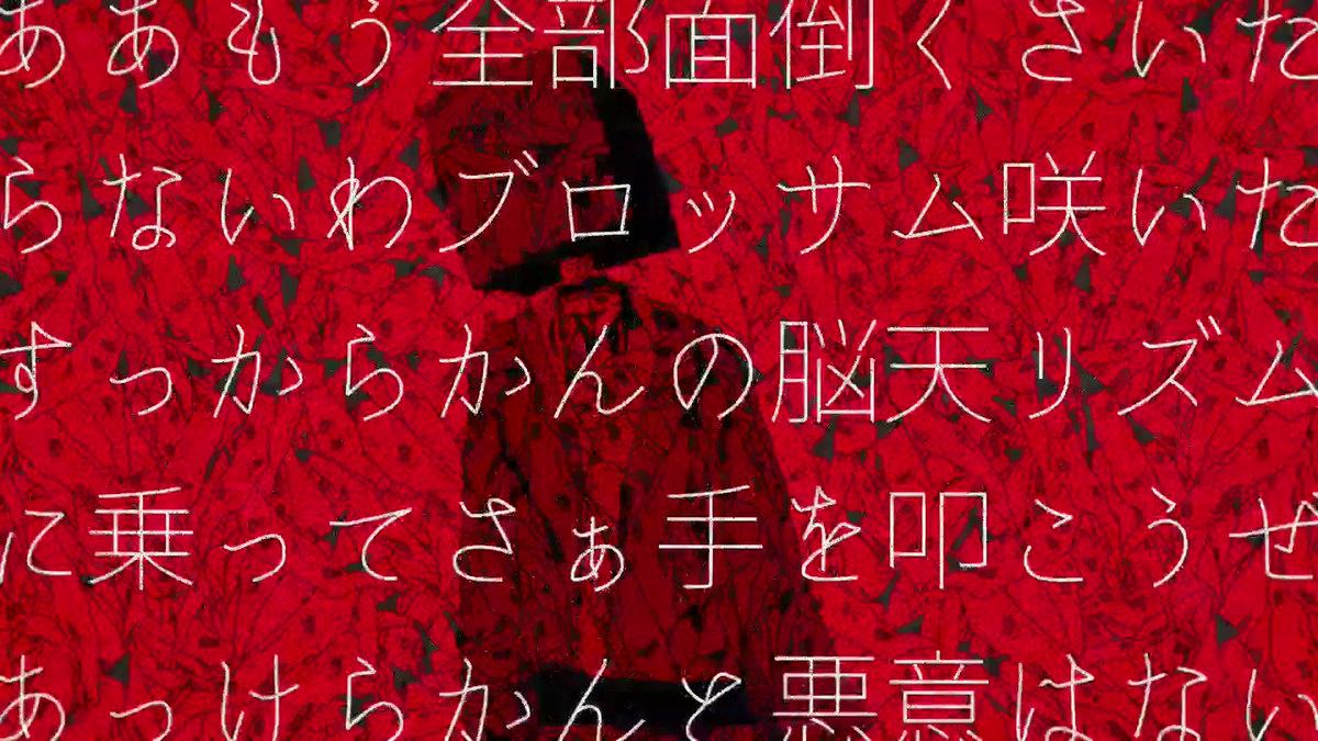ノイローゼ / 蜂屋ななし (cover) by楪-ゆずりは-Y→N→