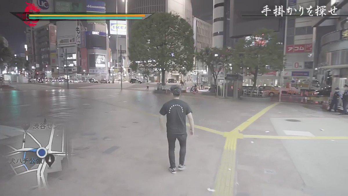 Image for the Tweet beginning: 渋谷でゲームあるある再現してみた