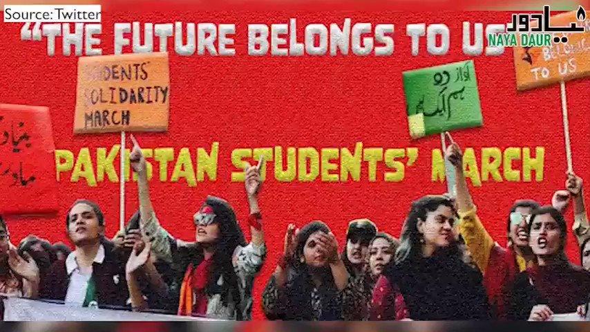 یونیورسٹی آف انجینئرنگ اینڈ ٹیکنالوجی لاہور کے نوٹیفکیشن میں طلبہ کو خصوصی نوٹ لکھ کر بتایا گیا کہ وہ (عالمی وبا سے) اپنی صحت کا خیال خود رکھیں، یونیورسٹی اس کی ذمہ دار نہیں ہوگی۔ مکمل ویڈیو: http://youtu.be/l6VIUCY8gC4 #NayaDaur #UET #Education #Pakistanpic.twitter.com/9hvmj1YmhQ