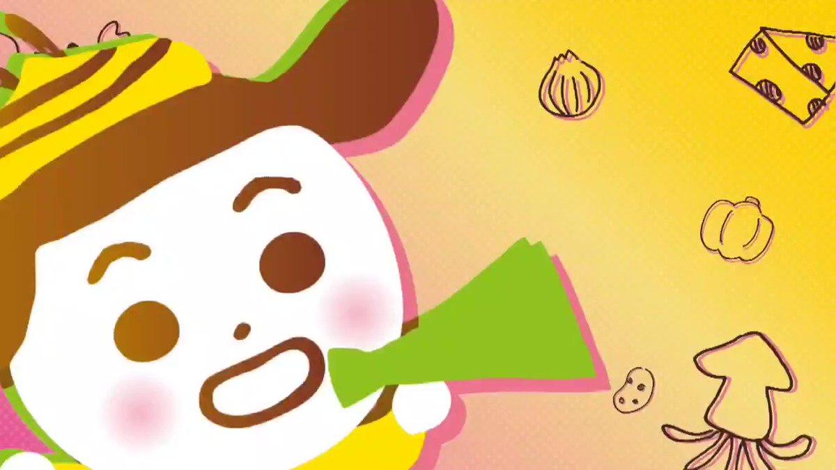 🌀#中村剛大 アナが ぐるぐる🌀30秒版動画Twitterでアップ‼️#北海道を食べよう#お肉屋さんたどころ#ぐる巻ソーセージ お取り寄せ情報詳細はUHBホームページから!フルバージョンはコチラ