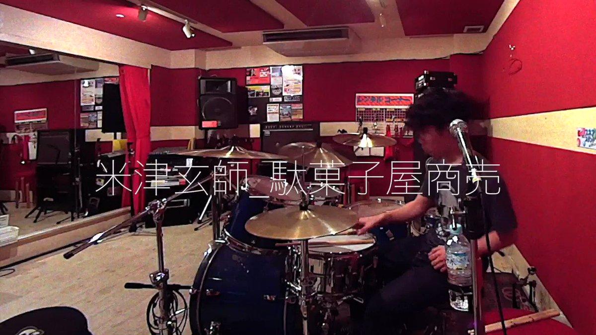♪ #米津玄師 / #駄菓子屋商売 サブスク解禁しましたね。このアルバムあたりの曲が好き👽 aメロのパターンなかなかムズキモチー笑 #drumstagram #drum #drummer #vater #sabian #pearl #ludwig #tamadrums #叩いてみた #diorama #サブスクリプション #DARUMA #だるま #達磨 #ダルマ