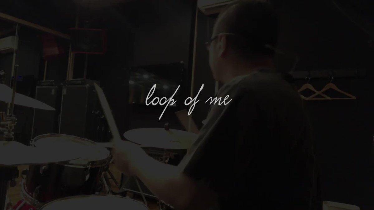 叩いてみました♫よろしくお願いします♪【Full ver.】曲名:loop of me作編曲:nagareドラマーズ・ソングブック改定版より【レコーディング機材】YAMAHA EAD10#演奏してみた #叩いてみた #ドラム #ドラマー #drums #drummer #drumming