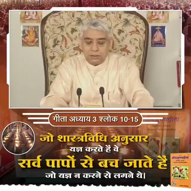 #GodMorningTuesday #tuesdaymotivations Only in human birth we can do devotion & get rid of the cycle of birth and death. Verse 34 of Gita chapter 4 states that take initiation from complete Saint & get rid of death- Birth cycle .  - @SaintRampalJiM