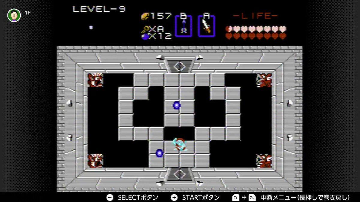 ゼルダの伝説、クリアした!実機で遊んでた当時はネットもないのに、よく攻略できたもんだ。 #ファミリーコンピュータ #NintendoSwitch