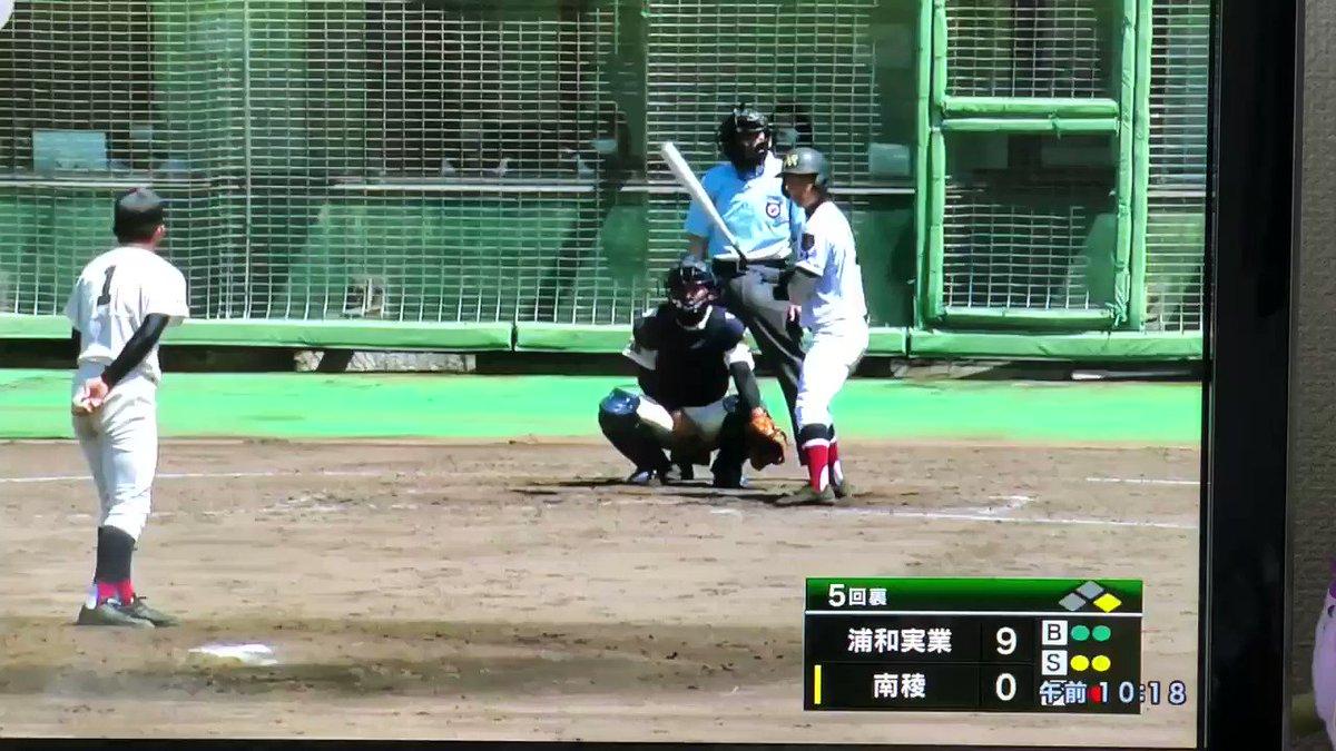 Image for the Tweet beginning: 浦和実業の豆田投手の渾身のストレート🔥 高めにいきましたが、球の伸びがすごい‼️勢いで空振りが取れる。 実況の話だと、本日の最速は142kmと言ってた気がします。 キレがすごいからそれ以上の球速に見えるね✨ 早く浦学との試合が見たい。  #浦実