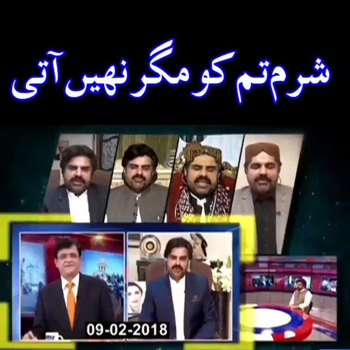 سندھ حکومت کے گزشتہ دس سالوں میں عوام سے کیئے جانے والے جھوٹے وعدوں کی ایک جھلک  #SindhGovt #Karachi #Metro #NasirShah @BBhuttoZardari #PPP https://t.co/mN7hmjOs1U
