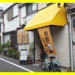 kotatsu_haaaanのサムネイル画像