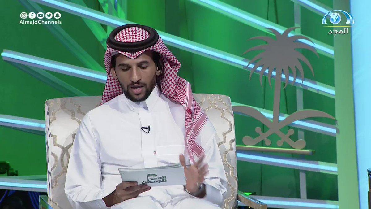 📞 مداخلة م. عبدالله الحربي  أول مهندس سعودي عربي ضمن قائمة أفضل 4 مهندسين شباب في العالم 🌟 @EngAlharbi  المقطع كاملا ↘️ 🔗:   #المجد_للوطن #قناة_المجد