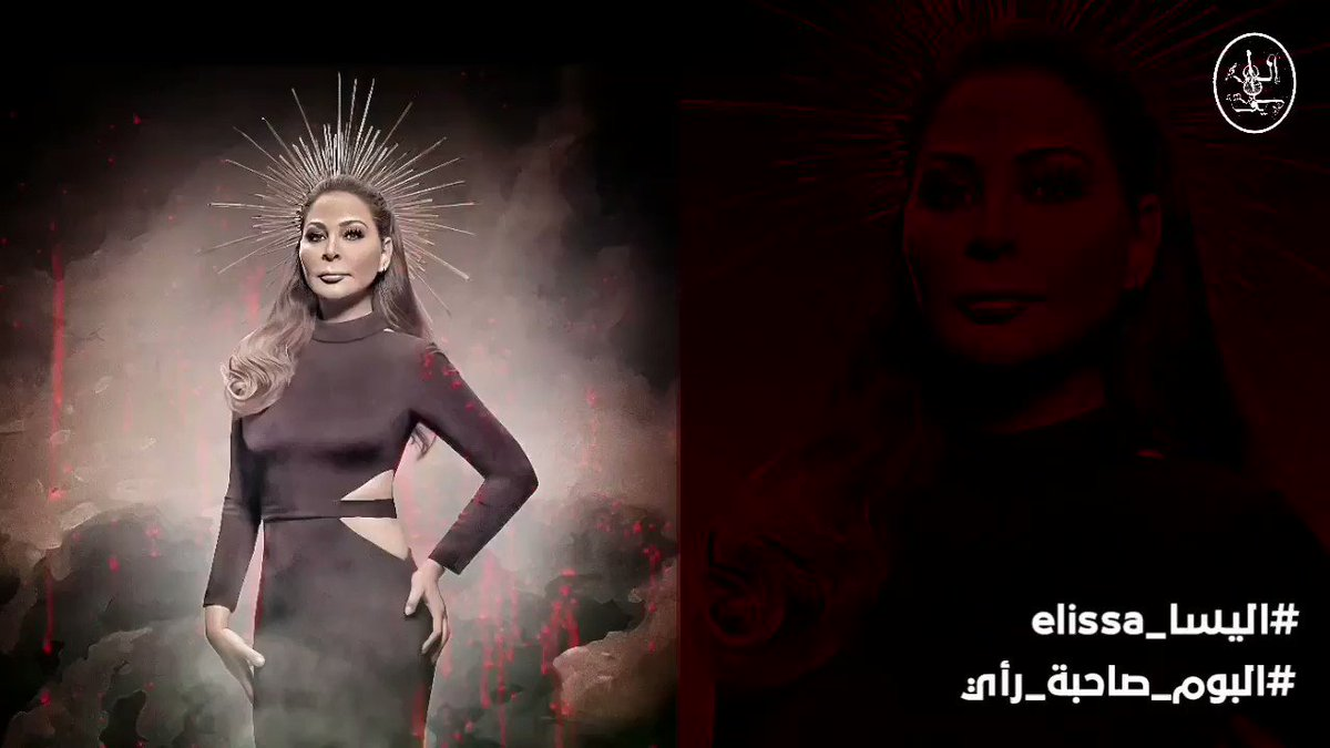 #اليسا #صاحبة_رأي  Enjoy #SahbitRaey full album by the Lebanese megastar @elissakh  officially on @RotanaMusic's official YouTube channel  ▶️