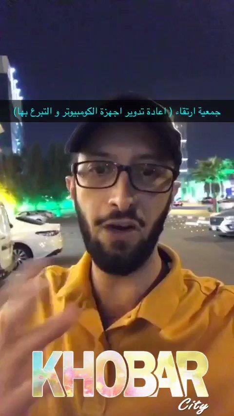 نحتاج مثل @1Ertiqa  في كل منطقة ب #السعودية  شكرا ل @AlFozanSF مؤسسي الجمعيات المبدعه 👌🏻✅  #تعليمهم_لايوقف #التعليم_عن_بُعد