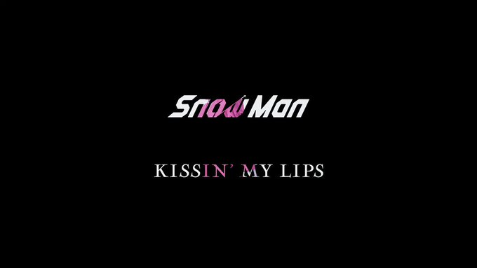 ⛄️Snow Man 10/7 2nd single発売 ̄ ̄ ̄ ̄ ̄ ̄ ̄ ̄ ̄ ̄💋KISSIN' MY LIPS    ∟D