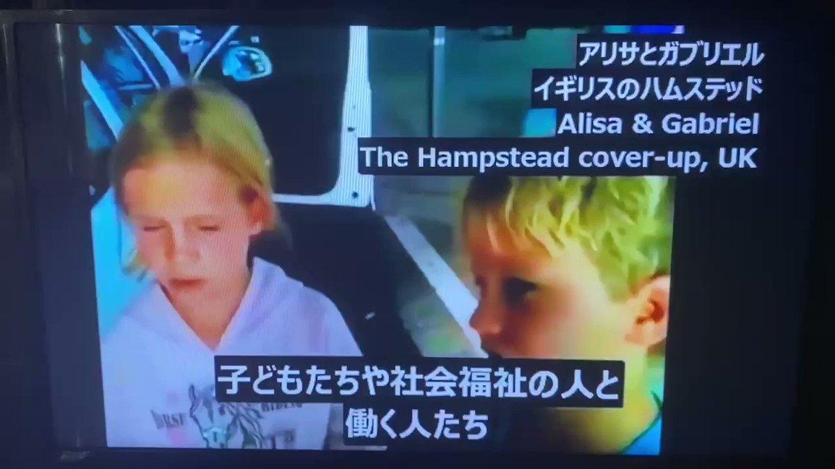 ケムトレイル日記 京都 - これがペド、小児性愛者、カニバリズムの真相です。  与國さんのYouTubeから抜粋  吐きそうです😱と同時に怒りが湧いてきます。  都市伝説として見れますか?💢