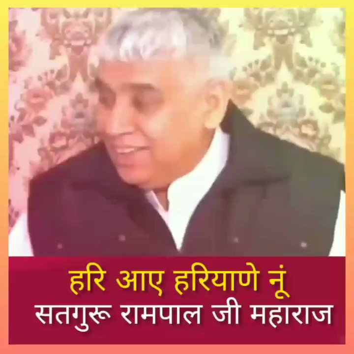 "#ThursdayThoughts   God On Earth  ""The Great Mahapurush has become 20 years old"" Said by Sant Tulsidas ji on 7 sept 1971 @SaintRampalJiM was born on 8 sept 1951."