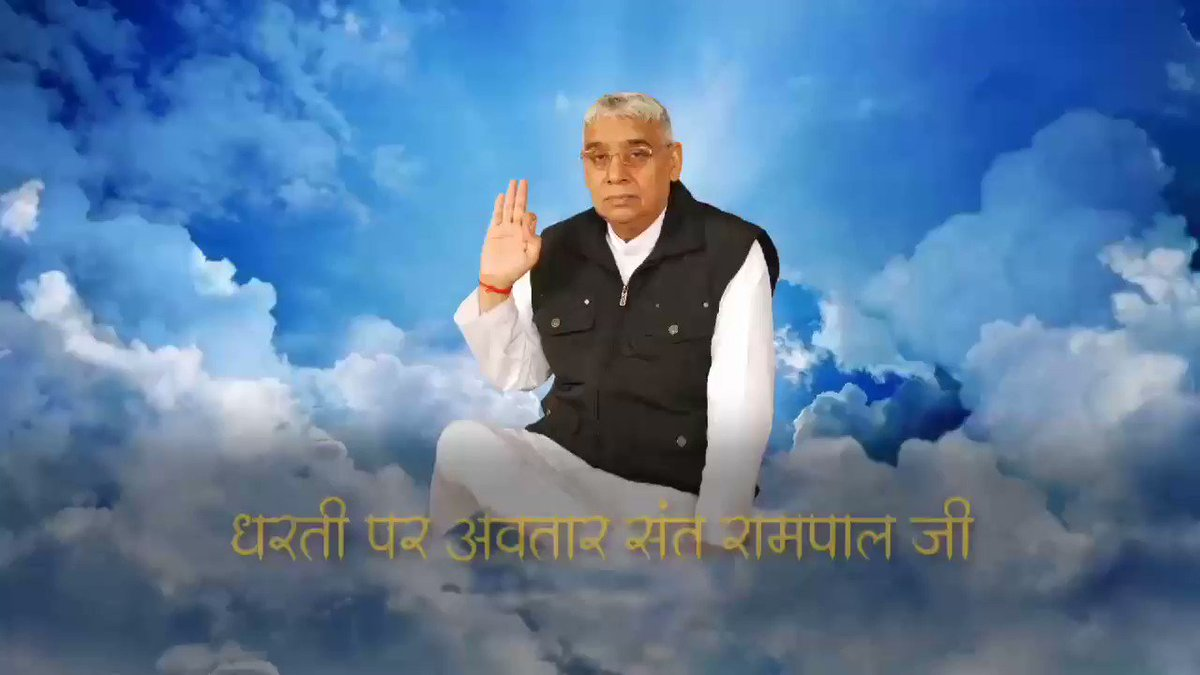 #GodMorningThrusday  Avatar on Earth 🌏 👉 Rampal ji maharaj 😊.. ⬇️ ⬇️ He is True Sant as well as a   reformer of the society.. Remove evils of society..  Avatarn Diwas 👈 8 September 1951. The Messiah