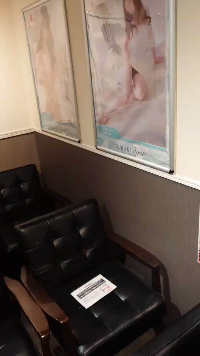 ツバキファースト斎藤です( ´∀`)こちらも朝のルーティン✨[アルコール除菌✨]こちらもしっかり消毒していきます❗✌️女性求人サイトも見てね🎵[バニラ]#バニラ#除菌#風俗