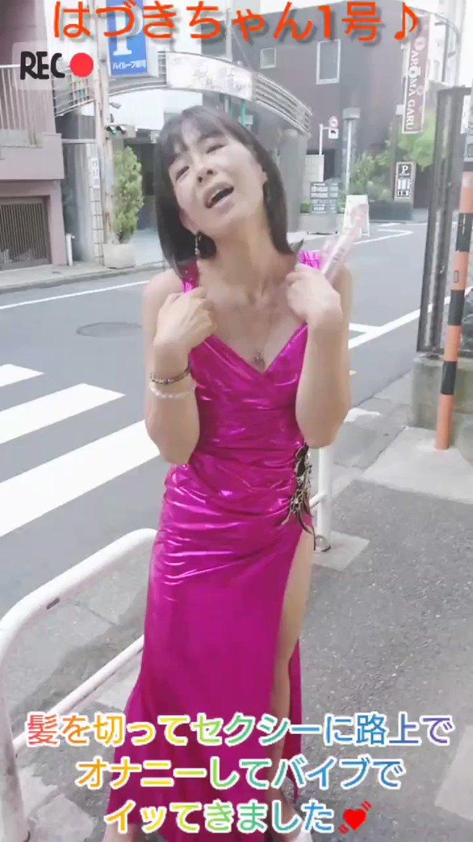 """はづきちゃん1号  &調教師のカズ君 on Twitter: """"髪を切って ..."""