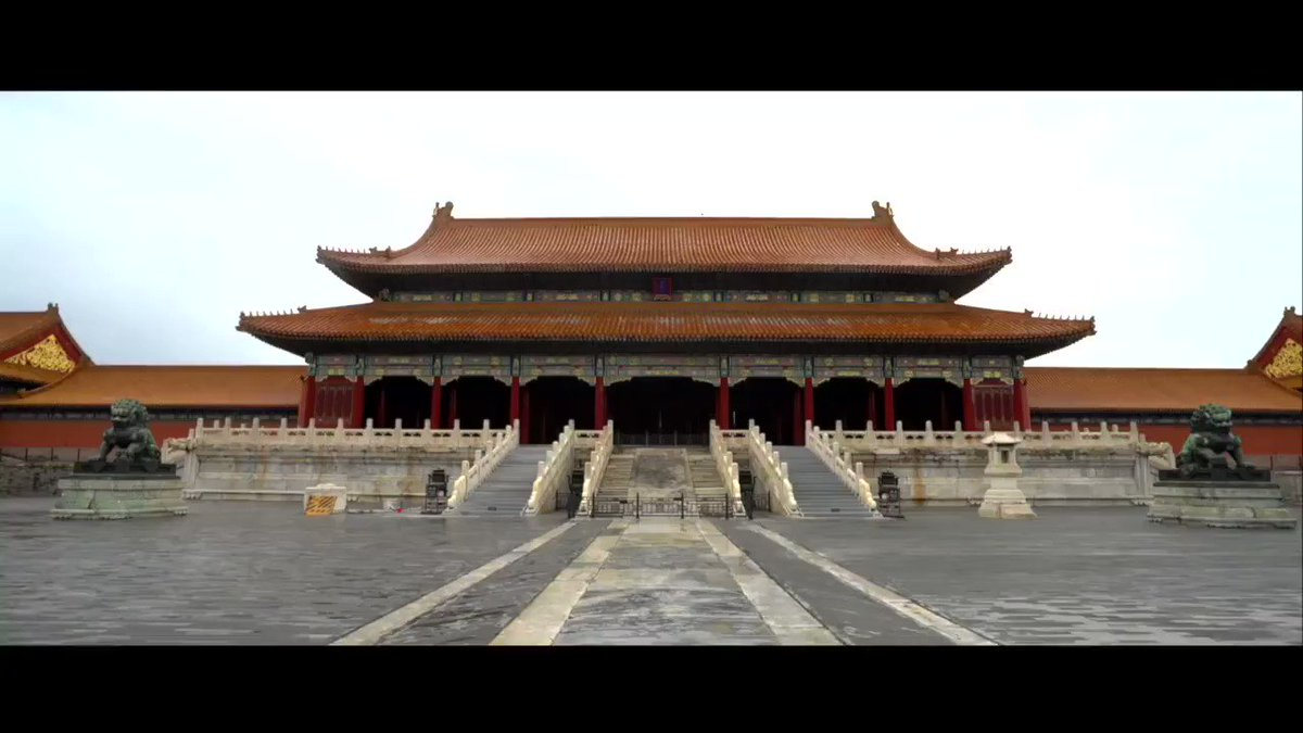 Once upon a time there was a king... The #ForbiddenCity in #Beijing turns 600 years old. And that's just less than one fifth of the Chinese civilization. It takes time to know China. https://t.co/1deLvbE05A