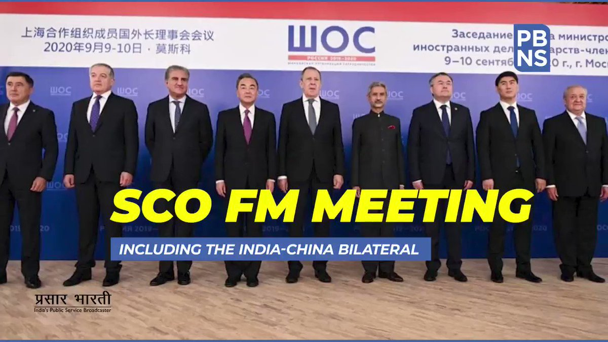 Indian and Chinese Foreign Ministers met for the first time since India-China border standoff began @DrSJaishankar Telegram: t.me/pbns_india/3398
