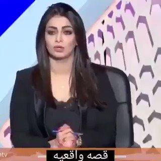 ماذا فعل رئيس الوزراء نوري السعيد بمن يثيرون الفوضى في #العراق ويطالبون بتحرير القدس ؟ اليكم القصة : #فلسطين_ليست_قضيتي