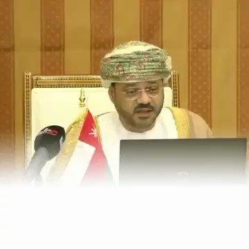 عمان صورة فوتوغرافية