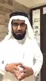 الخطيب الأريب والأديب د.#عادل_باناعمة من خساراتنا الكبيرة خلف القضبان، هو واحد من أبرز الأساتذة المعتقلين ضمن حملة سبتمبر 2017. #٣سنوات_على_حملة_سبتمبر