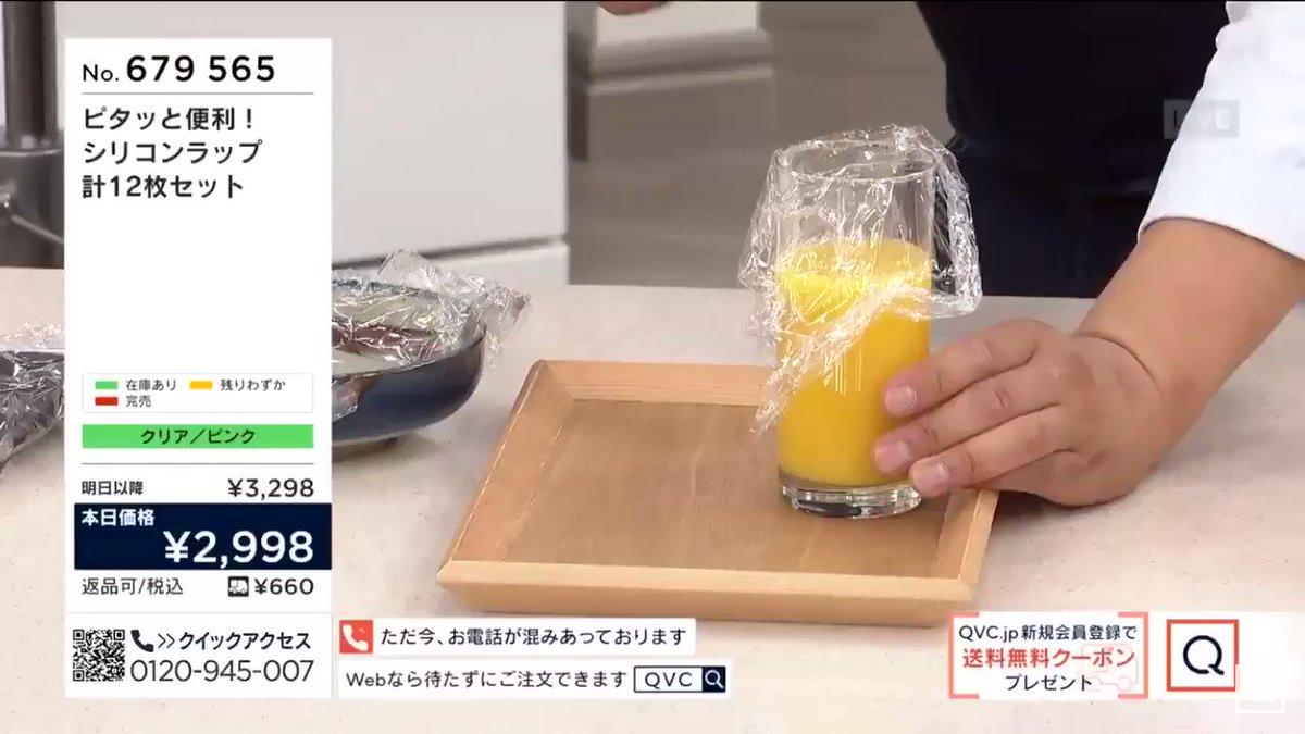 #QVC福島 思い切りジュースをこぼす