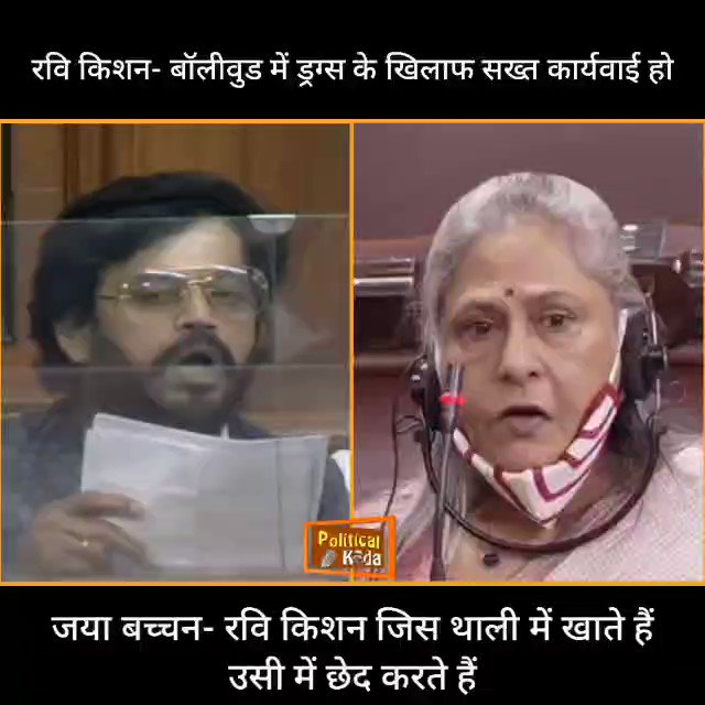 #SushantSinghRajput Ms Jaya Bachchan is lecturing & defending the gutter industry ppl but DID SHE tell Sanjay Raut NOT to use language like Haramkhоr for #KanganaRanaut ? #JayaBachchan