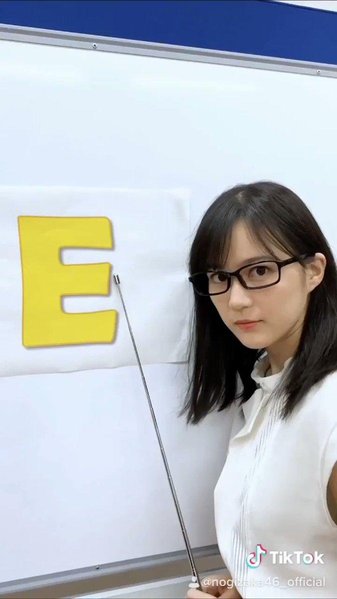 本日勉強するのは、ERIKAのE !! by絵梨花  snssdk1180.onelink.me/BAuo/79076418  #ALLMVCOLLECTION2 #シークレットグラフィティー #乃木坂46 #生田絵梨花