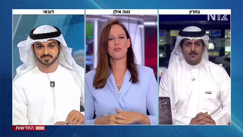 אם המנהיגים יכולים גם אנשי החדשות יכולים: ברכה משולשת של מגישי המהדורות - בדובאי, בחריין ונווה אילן https://t.co/4VF7527i6S