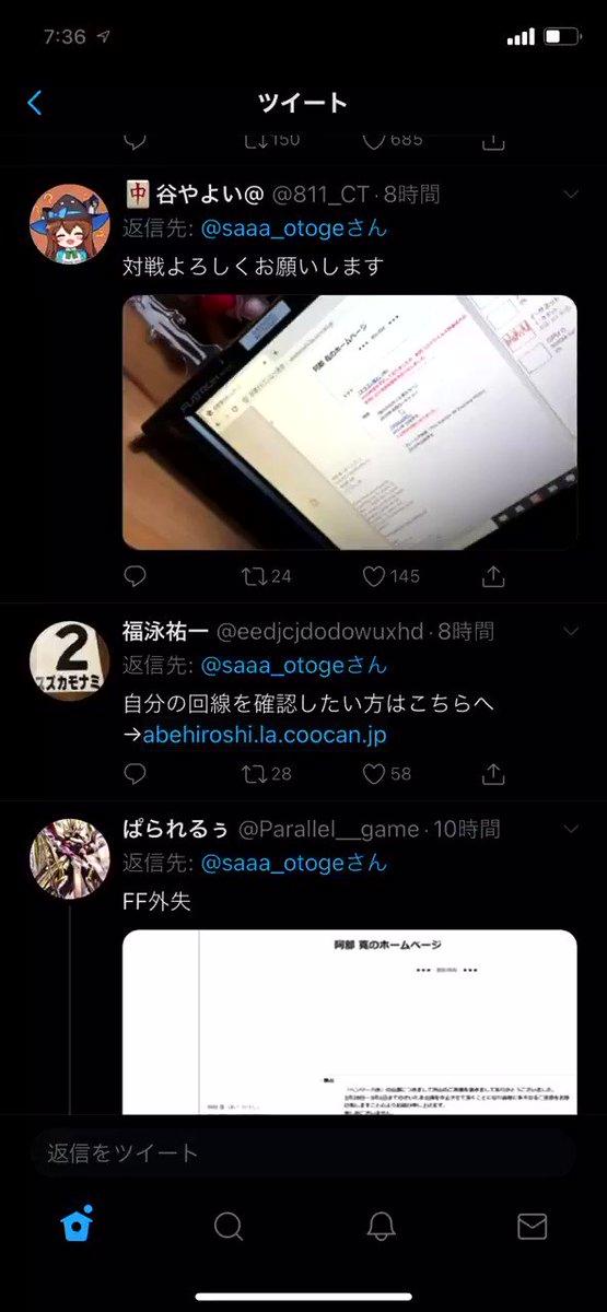 回線スピードは阿部寛のホームページでわかる!こちらが今の回線を象徴する画像!